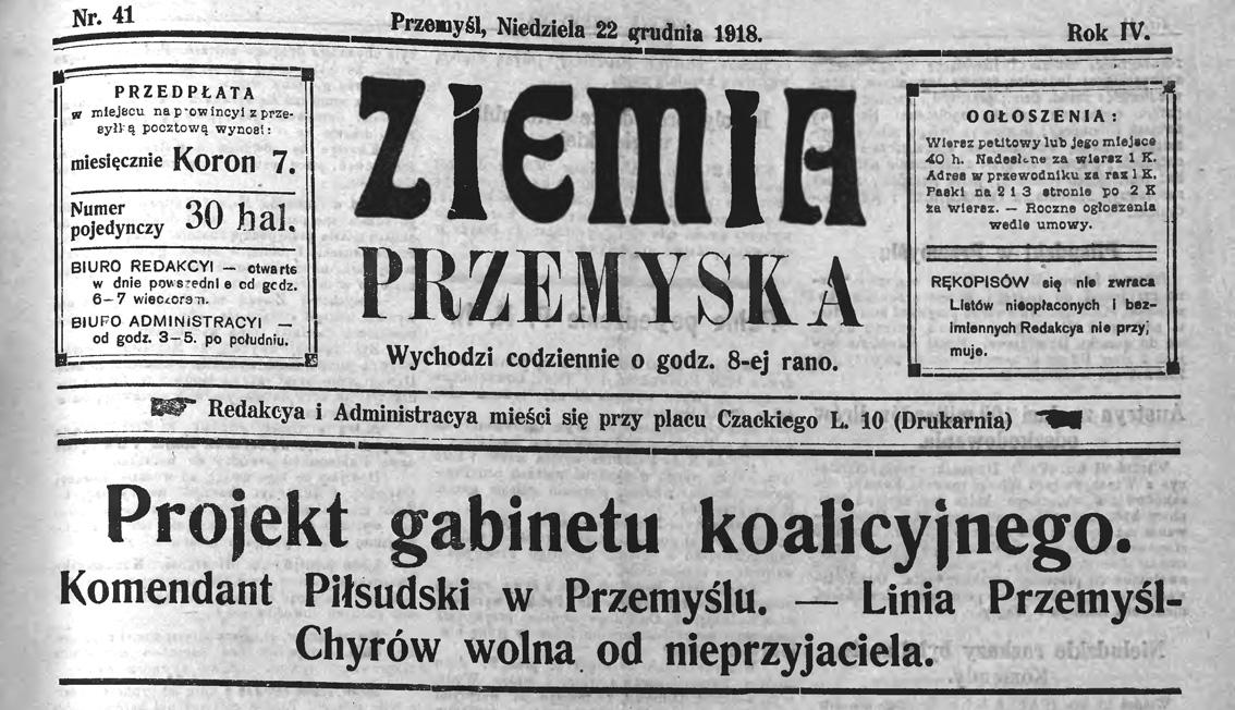 Piłsudski W Przemyślu Czyli Trzy Krótkie Wizyty
